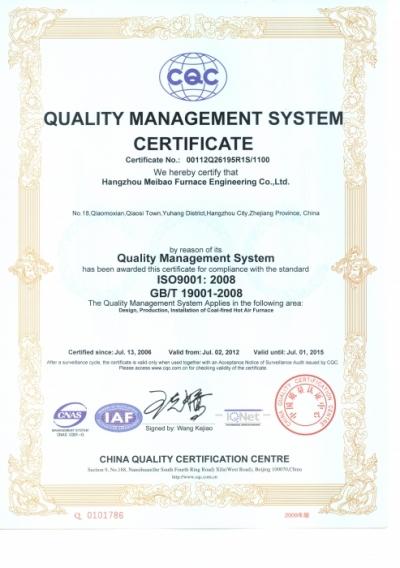 Sertifikat Sistem Manajemen Mutu ISO9001 : 2008
