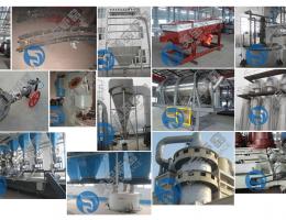 equipment-washing-powder0.png
